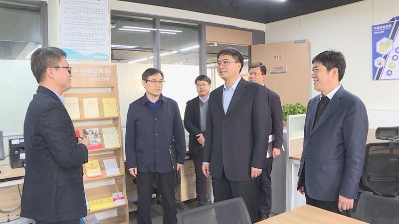 视频丨陈刚到雄安集团调研