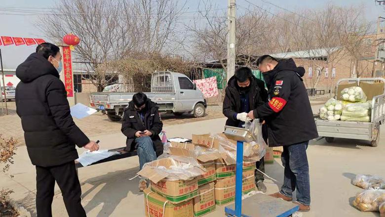 雄安新区雄县采取五种模式确保城乡蔬菜供应