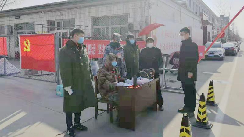 """雄县黄湾村:党员干部齐战""""疫""""特殊党费显初心"""