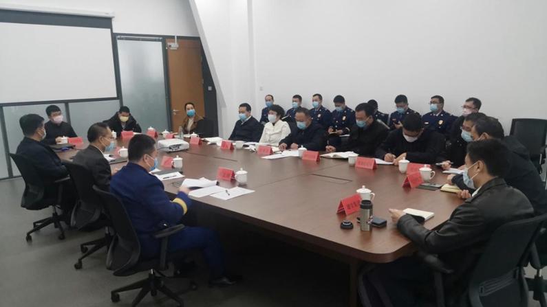 雄安新区召开第一季度消防安全委员会工作会议