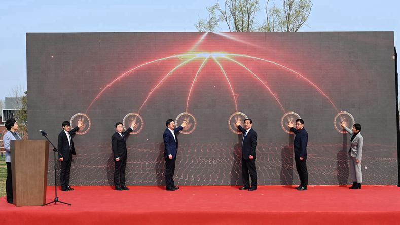 携手发展建新区!雄安·雄县政企服务平台启动