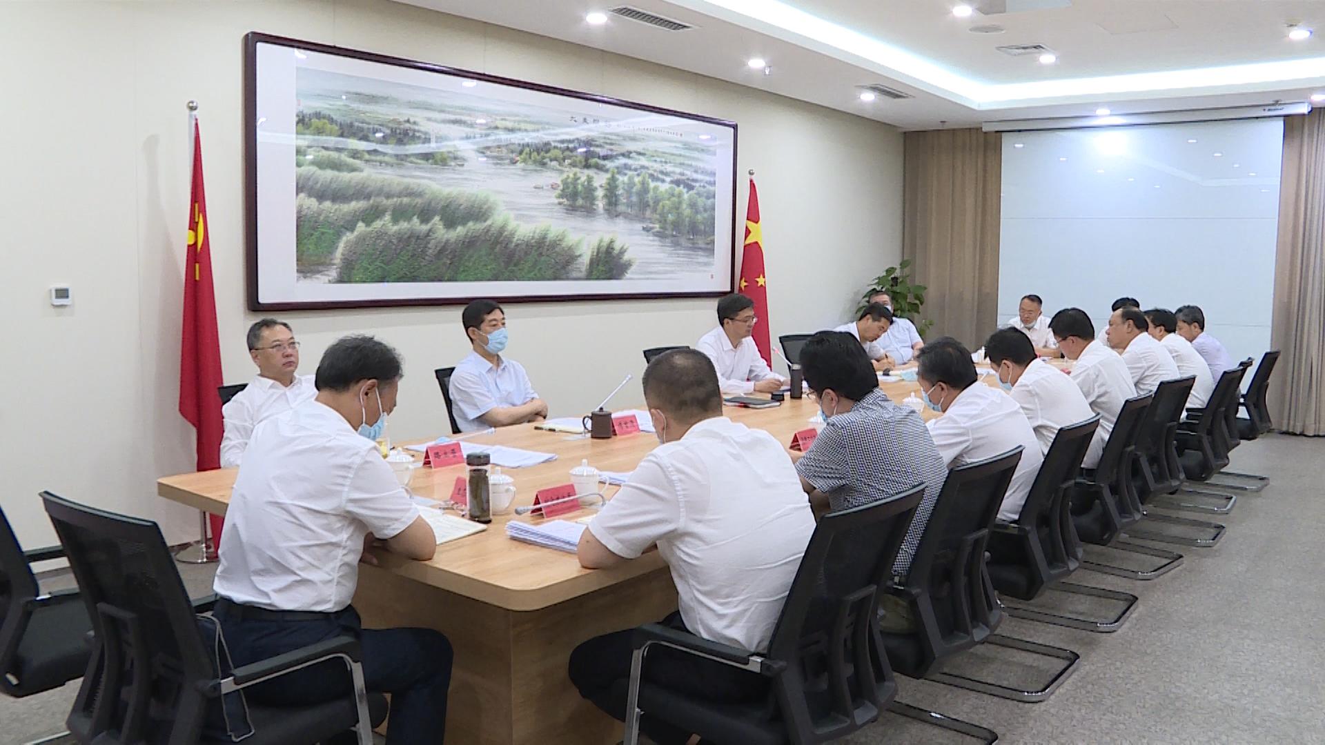 雄安新区党工委召开外事工作委员会全体会议