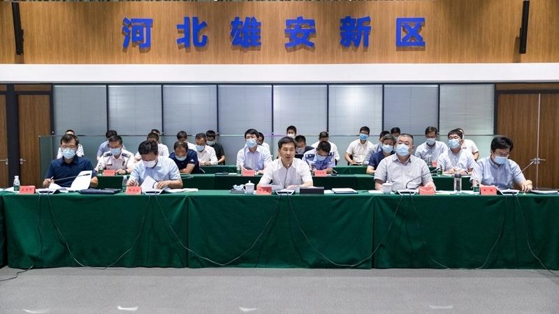 雄安新区召开2020年第二季度安全生产工作会议