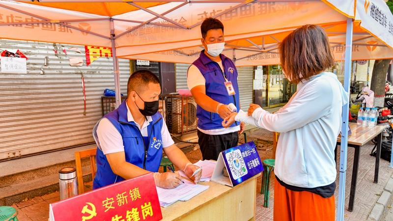 """直击""""疫""""线丨安新县西里街村齐心协力共抗疫情"""