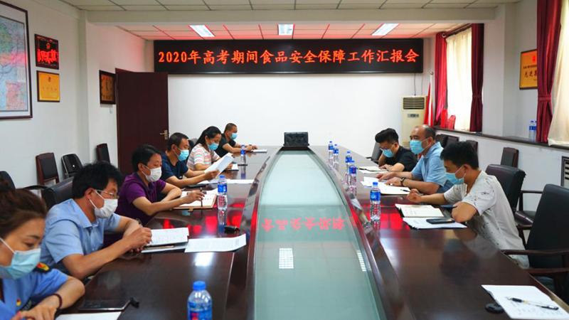 雄安综合执法局督查新区三县考点食品安全工作