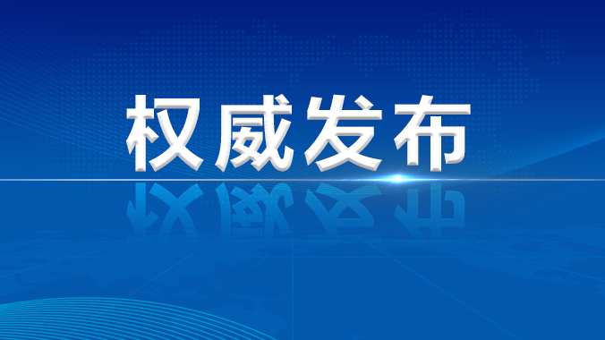 张国华调研重点项目建设