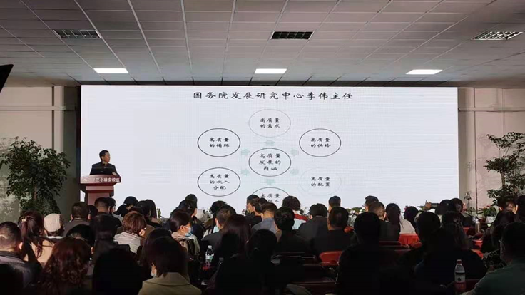 聚焦雄安丨中关村第三小学雄安校区召开研讨会