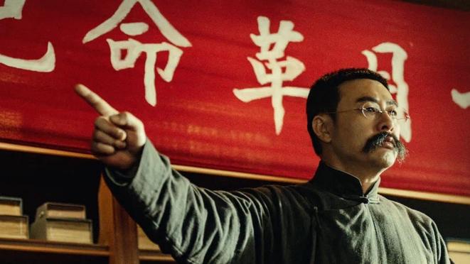 红色基因|电影《革命者》主题观影活动走进雄安