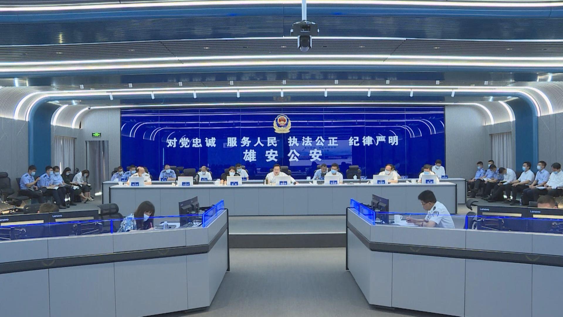 张国华调研新区智慧交通建设管理工作并主持召开座谈会