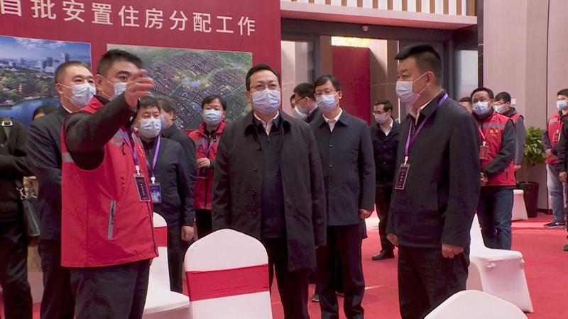 时政播报丨张国华在安新县调研容东片区首批安置房分配工作