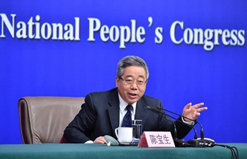 Press conference on fair, quality education held in Beijing
