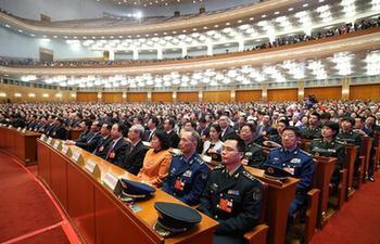 Seventh plenary meeting of 1st session of 13th NPC held in Beijing