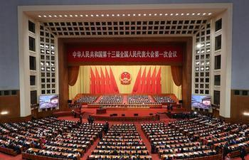 In pics: China's national legislature holds closing meeting