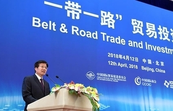 Belt & Road Trade and Investment Forum held in Beijing