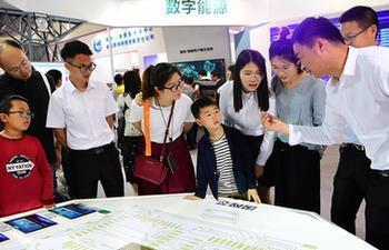 Latest digital technology displayed at exhibition in Fuzhou, SE China