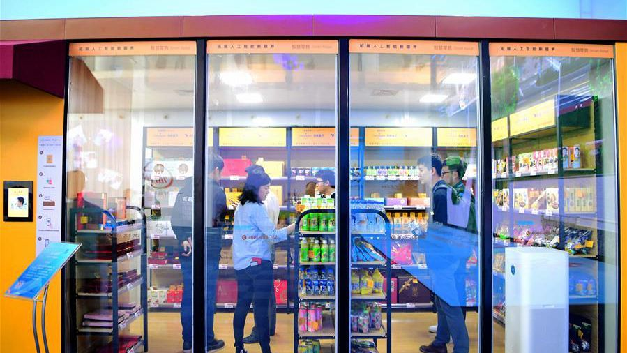 探访雄安市民服务中心无人超市