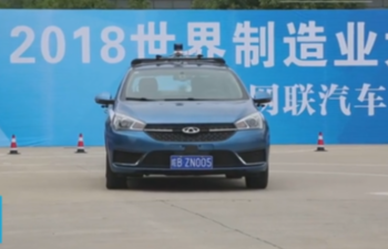 China-made self-driving cars at World Manufacturing Convention