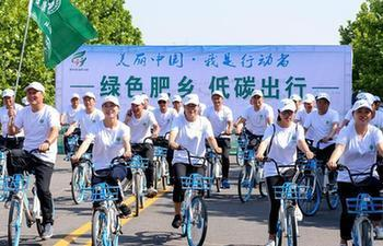 Chinese people greet World Environment Day