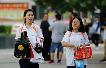 In pics: First day of national college entrance examination in Xiongan