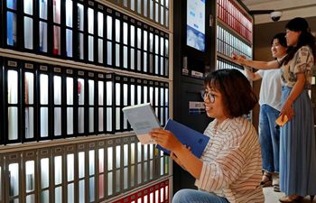 Over 30 smart libraries put into use in Zhangjiakou, China's Hebei