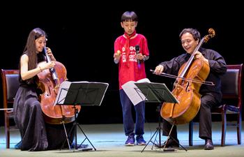 World-class concert held in Xiongan New Area