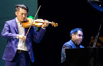 Video: World-class concert held in Xiongan New Area