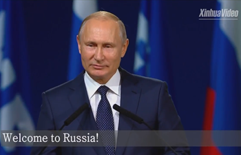 Russia ready for FIFA World Cup: Putin