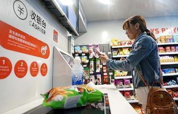 In pics: self-service grocery store in China's Hebei