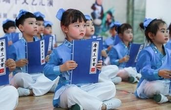 Folk activities held in schools in Xiongan to celebrate Dragon Boat Festival