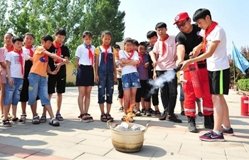 Safety education held for pupils ahead of summer vacation in N China
