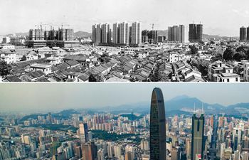 Shenzhen in past 4 decades: from small fishing village to metropolis