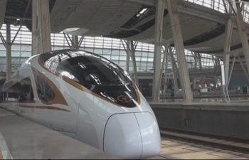 What's new: China launches new self-developed bullet train