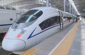 First in China! New high-speed rail service launched