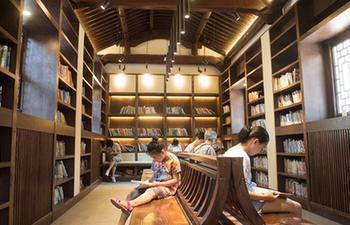 Old building turned into library in Deqing County, E China's Zhejiang