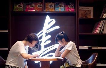 Children spend time at bookstore during summer vacation in N China's Hebei