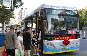 Hydrogen-powered buses put into operation in Zhangjiakou, N China's Hebei