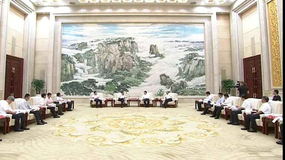 河北省与中国人寿保险(集团)公司举行工作座谈会