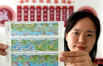 "Special stamp set ""Yangtze River Economic Belt"" released across China"