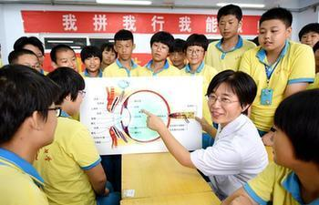 Activities held on school opening day across China