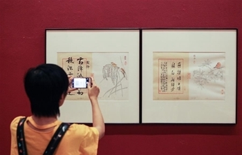 Woodblock print exhibition held at National Art Museum of China in Beijing
