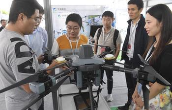Exhibition of global drone conference held in Chengdu, SW China