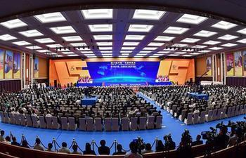 China-ASEAN Expo opens in south China
