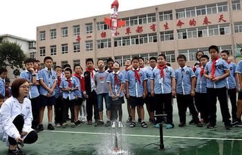 Science awareness activity held at primary school in China's Hebei