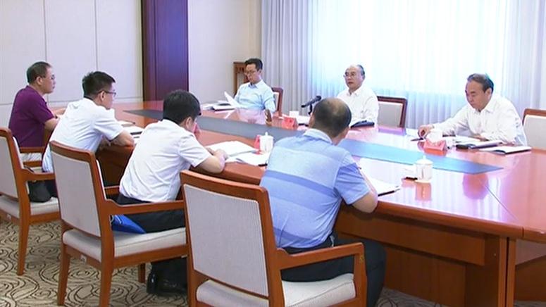 许勤主持召开专题会议研究科技体制改革相关措施