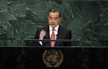 Spotlight: Chinese FM endorses multilateralism, peace, free trade at UNGA