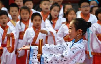 Event promoting Chinese traditional culture held in Beijing school