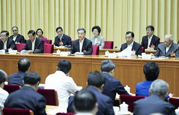 Top political advisor urges implementation of Xi's instructions on political consultation