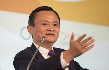 Future of world trade is small businesses, e-commerce: Jack Ma