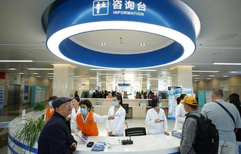 Beijing Tiantan Hospital starts trial operation after removing to new area