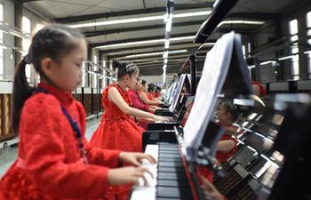 Public welfare event to care for children with visual impairment held in China's Hebei